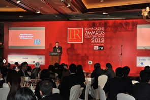 IR Magazine Awards & Conference – Greater China 2014