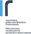 Russian Association of Investor Relations Professionals (OSSI)