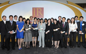 IR Magazine South East Asia Awards