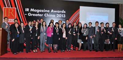 IR Magazine Awards – Greater China 2013 award winners