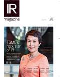 IR Magazine winter 2016 cover