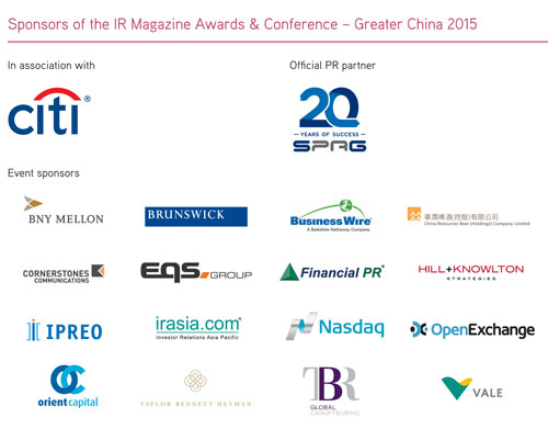 Greater China sponsors