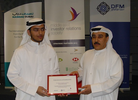 Ahmed Mohammed receives his completion certificate